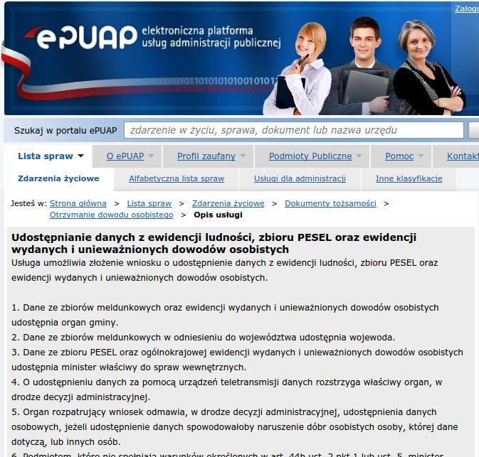 Urzędowe poświadczenie przedłożenia ePUAP