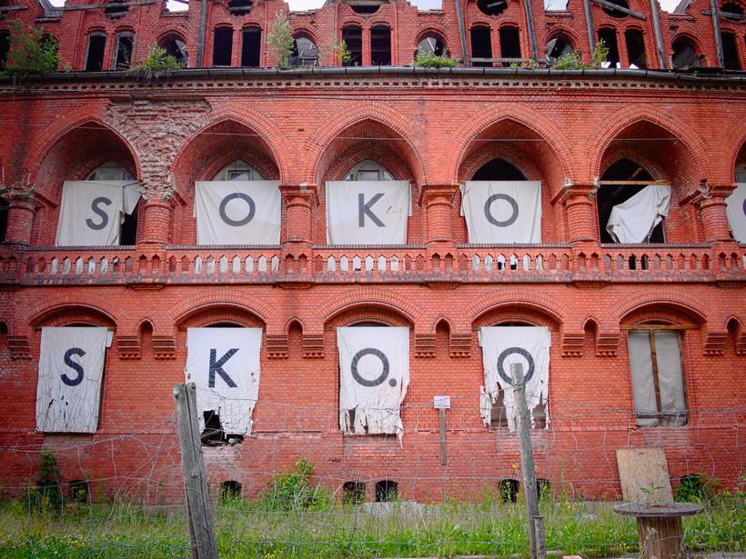 Sokołowsko sanatorium
