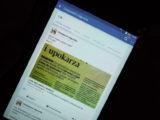 Spór Facebook naruszenie dóbr osobistych