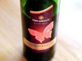 Víno Mikulov Svatovavřinecké 2015