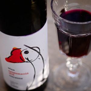 Wino Srebrna Góra Świętomarcińskie czerwone 2019